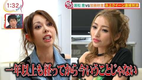 浜松恵、東京03豊本明長の「1回だけ関係」発言に猛反論「何でそう嘘つくんだろ」