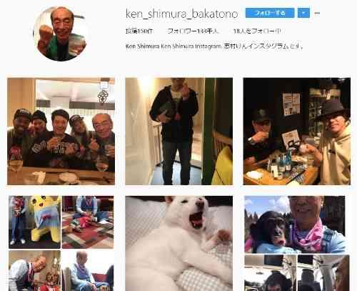 志村けんのInstagramが不正ログイン被害に 局部画像が投稿され騒然 - ライブドアニュース