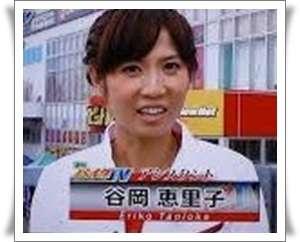 元千葉テレの谷岡恵里子アナ、グラビアデビューする理由を「キー局のアナウンサーに勝つためです!」と『土曜あるある晩餐会』で告白