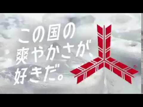 中止された三ツ矢サイダーの新CM - YouTube
