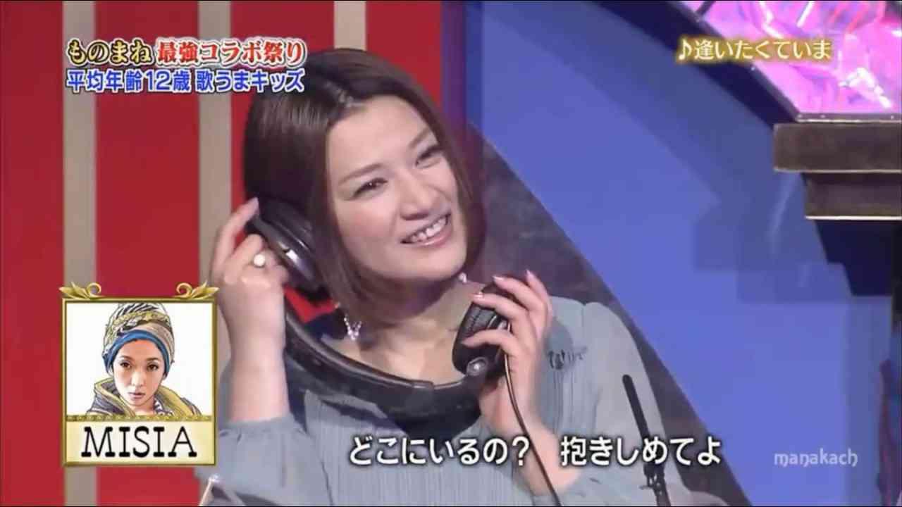 01 リトグリ まなか 逢いたくていま MISIA ものまね Little Glee Monster manaka 福本まなか - YouTube