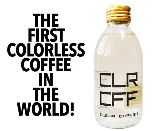 """世界初""""透明なコーヒー""""謎製法で爆誕 歯が汚れにくいメリットも"""