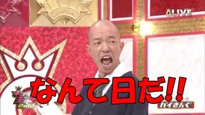 知人ホストから現金脅し取ろうと…坂口杏里さん、恐喝未遂容疑で逮捕 警視庁