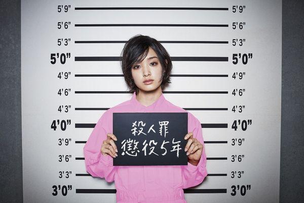 『女囚セブン』深夜ドラマ女優に堕ちた剛力彩芽、イジメ役どハマりのトリンドルが必見
