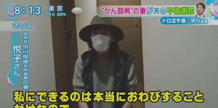 離党の中川俊直議員 当面休養へ 心因反応で不眠や不安