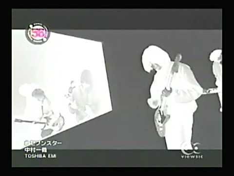 Sevenstar - YouTube
