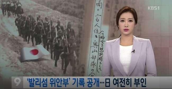 韓国「戦時中日本軍が女性数百人をインドネシアに連行し慰安婦にしていた‥」日本政府、慰安婦強制動員調査文書、数十年間隠蔽」 : 世界の憂鬱