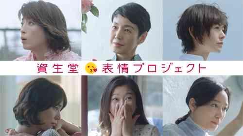 「深いシワも改善」資生堂が薬用クリーム新製品6月発売へ 石田ゆり子、篠原涼子らを起用
