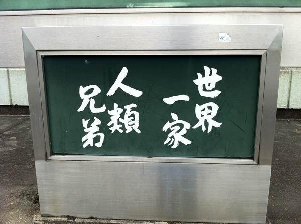 """グループ活動に悪影響も…RIP SLYME・SUの不倫に""""業界の大物""""大激怒! 大塚愛との離婚は決定的か"""