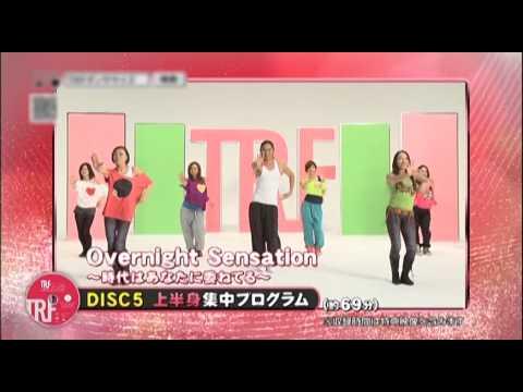 ダンサーボディ変身プログラム / TRFイージー・ドゥ・ダンササイズ2ndエディション(Short) - YouTube