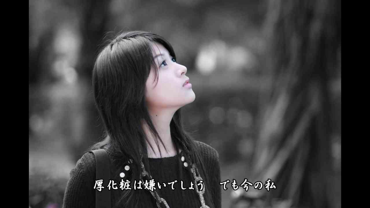 素顔  長渕剛 - YouTube