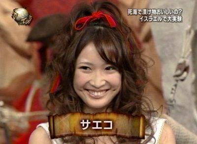 無理あり過ぎ!紗栄子のウェイトレス姿が