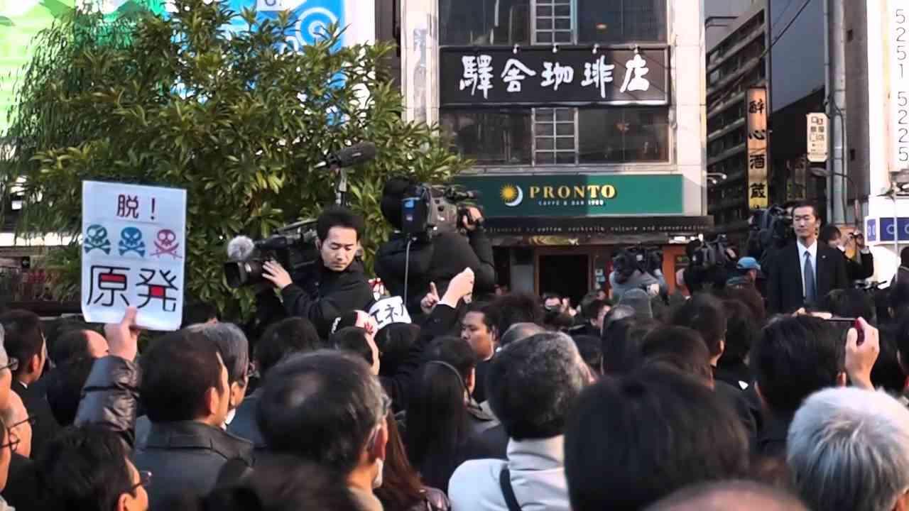 「帰れ!」「解散しろ!」総理が逃げた新橋SL広場 その1 - YouTube