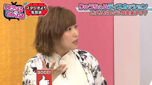 元SKE48メンバーが明かす枕営業の実態 「全然ある」