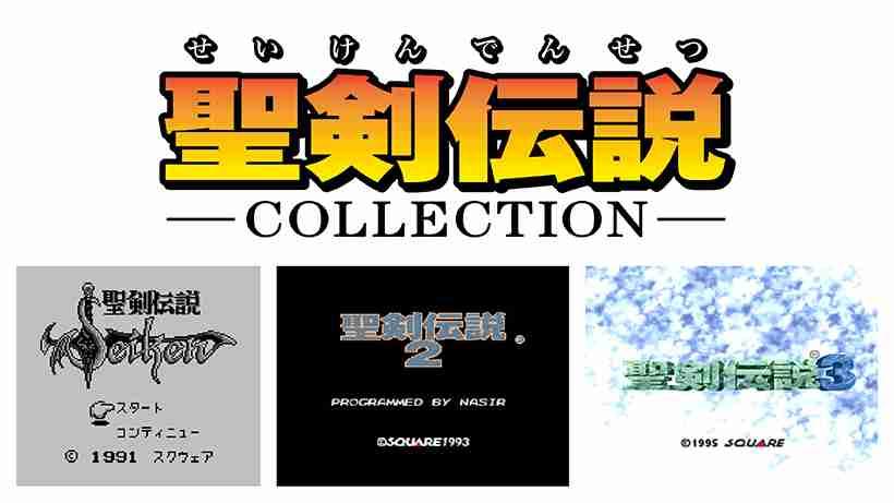 噂: 「ミニスーパーファミコン」がクリスマスに海外発売か