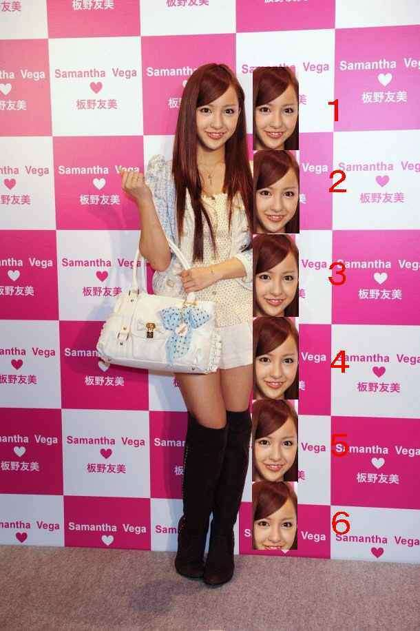 どっちがオシャレ!?紗栄子と浜崎あゆみの「エルメスバッグ」がSNSで大カブリ