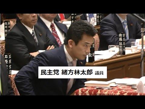 (民主 緒方)「安倍首相は拉致問題を政治利用して成り上がった者」(問題発言) - YouTube