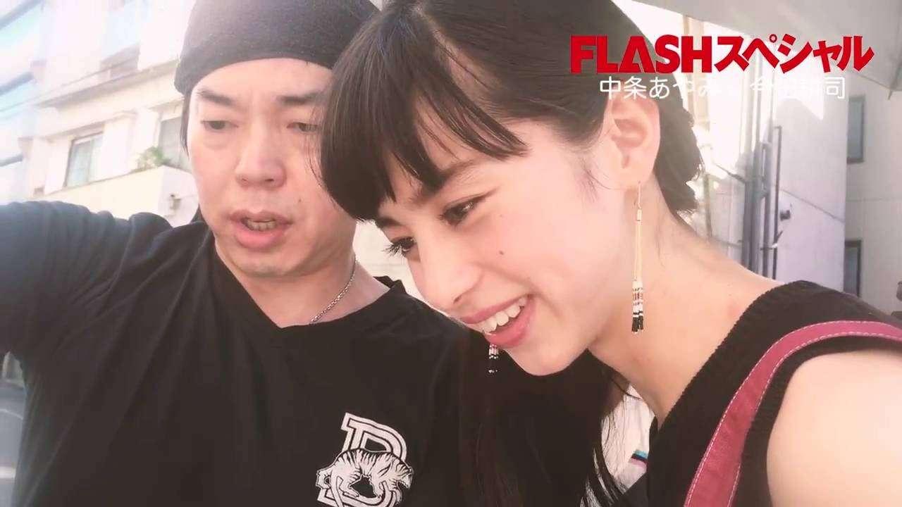 【FLASHスペシャル「イマ撮り」】 今田耕司が中条あやみを撮影! メイキング・ムービー|光文社 - YouTube