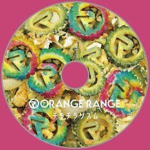"""ORANGE RANGE、新曲""""チラチラリズム""""を「お弁当容器パッケージ」で限定販売 (RO69(アールオーロック)) - Yahoo!ニュース"""