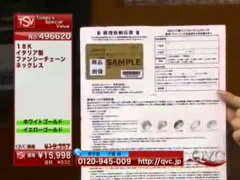 TV 放送事故通販番組QVC - YouTube