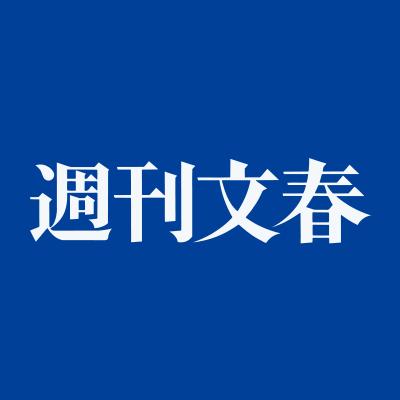 若手吉本芸人が「集団強姦」で解雇されていた!