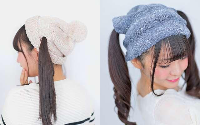 「こんな帽子が欲しかった!」ツインテール女子歓喜のニット帽が登場