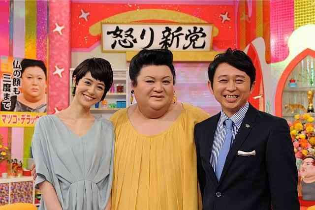夏目三久、マツコ・デラックスと1年ぶり共演 「あさチャン!」企画でマツコの番組を訪問