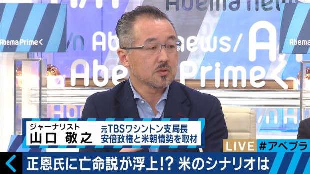 「安倍首相に最も近い」山口敬之氏が婦女暴行? 被害女性が告白 - ライブドアニュース