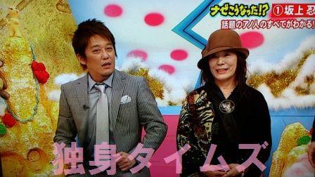 坂上忍、実母が詐欺犯逮捕でお手柄「お母ちゃんグッジョブ」