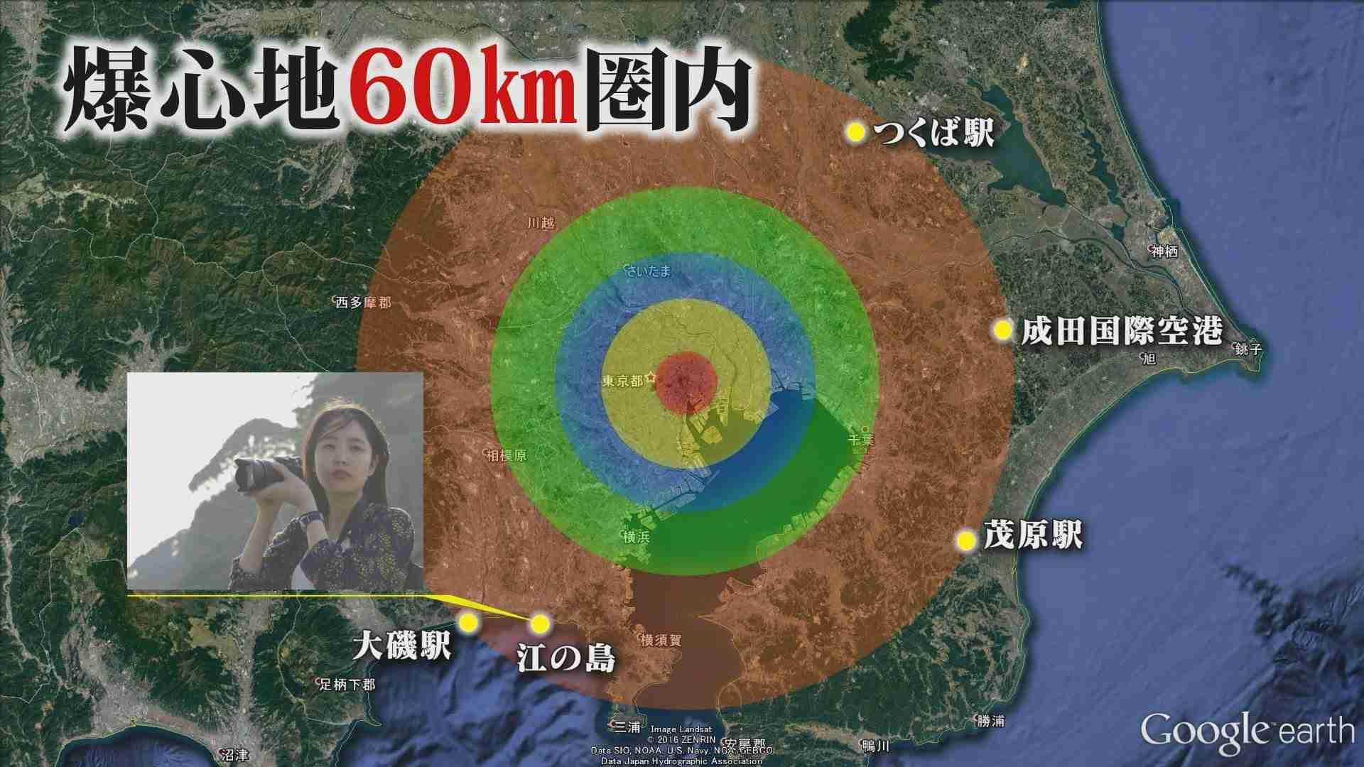 北朝鮮の核ミサイル攻撃の被害をシミュレーションしてみた【ザ・ファクト】 - YouTube