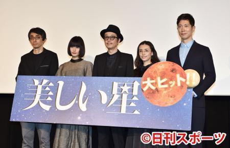 亀梨和也の使命「グループ活動、そこをまず潤す」 (日刊スポーツ) - Yahoo!ニュース