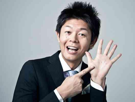 有吉弘行、手相占いの島田秀平をディスる「手のシワ見ていい加減なこと…」