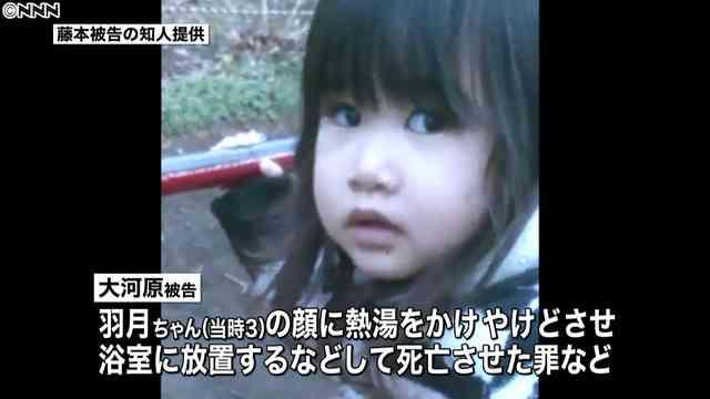 狭山市の3歳女児虐待死で懲役13年を求刑 被告が涙を見せ謝罪 - ライブドアニュース