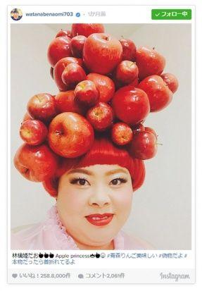 """渡辺直美 """"インスタの女王""""として「食べ物は絶対にアップしない」"""