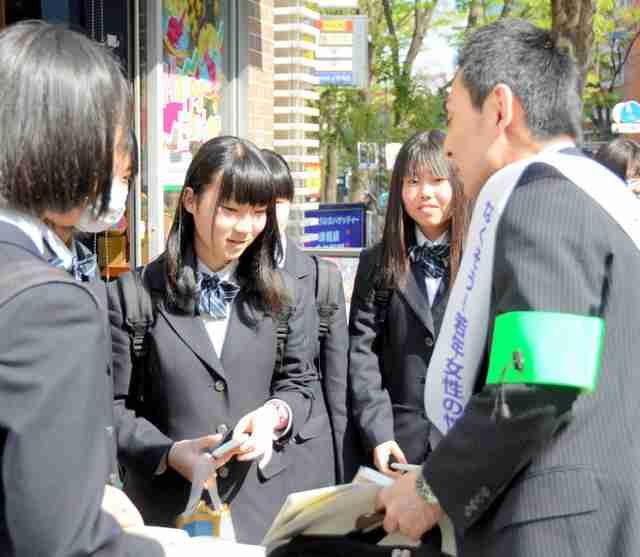 モデルのスカウト?実はAV 悪質キャッチに気をつけて:朝日新聞デジタル