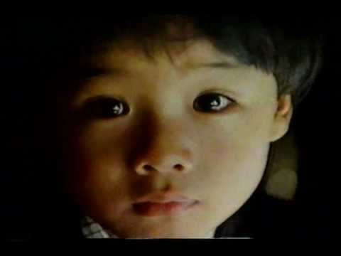 日本信販 CM 1986 - YouTube
