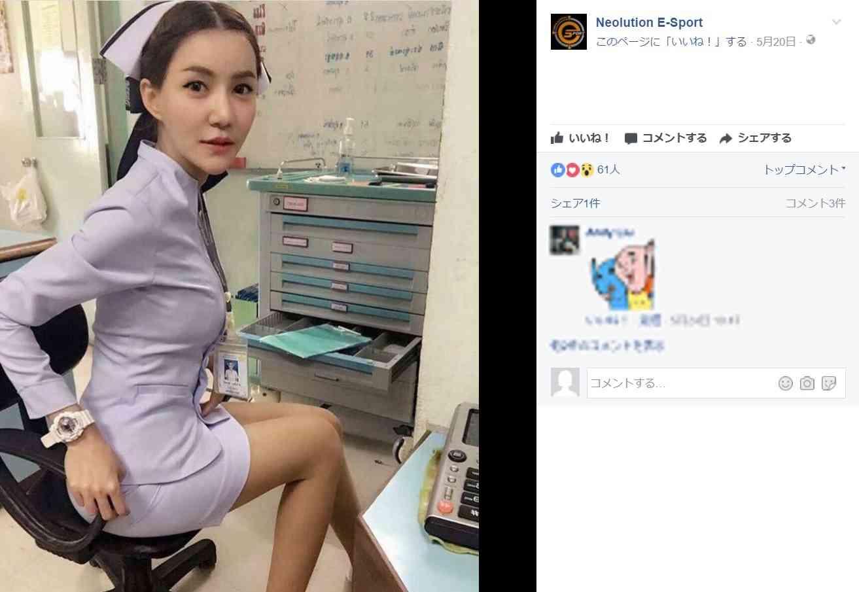 【海外発!Breaking News】「制服姿がセクシーすぎる」 辞職に追い込まれた美人ナース(タイ) | Techinsight(テックインサイト)|海外セレブ、国内エンタメのオンリーワンをお届けするニュースサイト