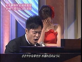 結婚披露宴で夫が義母に「自作の歌」を贈ると言い出した!「なんとか食い止めたい」と困惑する女性に意見分かれる