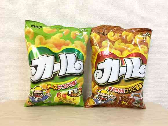 【15万円】ネットオークションで盛大な「カール転売祭り」が始まる | ロケットニュース24