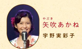 AAA宇野実彩子、オトナ肌見せショット公開で「二の腕綺麗」「いい女感がすごい」