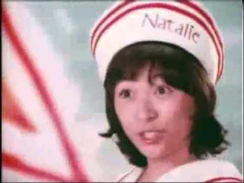 1974年CM 広島ナタリーレジャーパーク キャンディーズ - YouTube