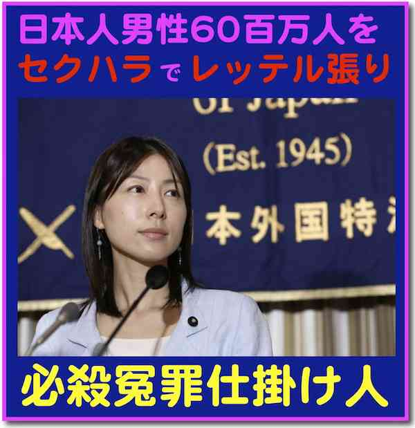 何度もセクハラ、上司に注意されても続ける…職員2人を停職処分 滋賀県