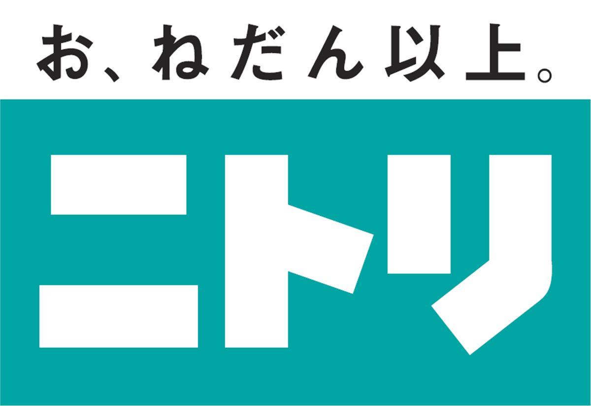 《決定版》こんな会社も!!??【在日、朝鮮、韓国、反日、左翼】企業一覧表 - NAVER まとめ