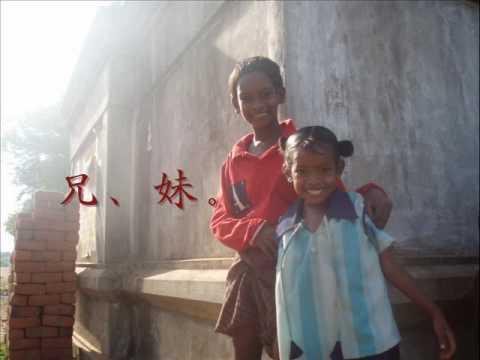 家族の風景 ハナレグミ - YouTube