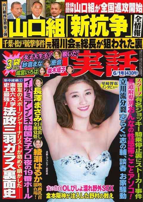 よく見る主婦向け雑誌