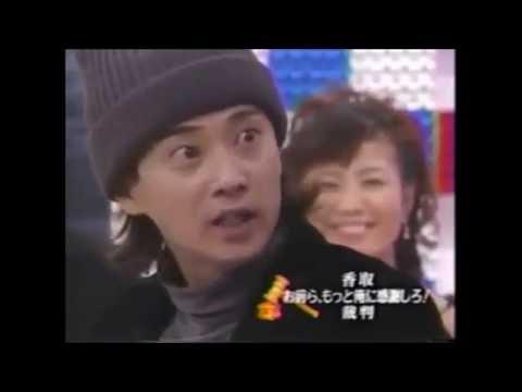 【SMAP解散原因!?】香取録音事件、キムタク内部ブチギレまとめ - YouTube