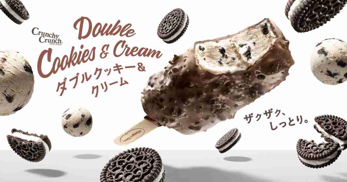 ダブルクッキー&クリーム|商品情報|ハーゲンダッツ Häagen-Dazs