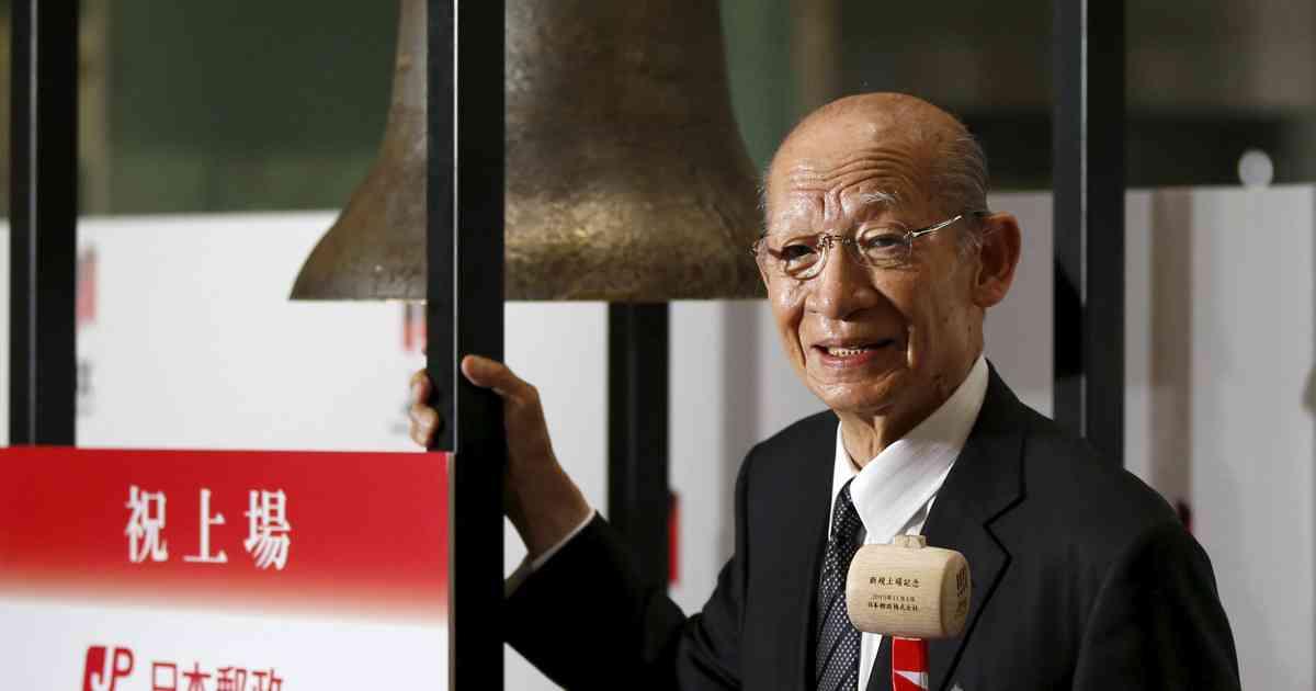 日本郵政4000億損失、元凶はまたも元東芝・西室泰三氏 | 山田厚史の「世界かわら版」 | ダイヤモンド・オンライン