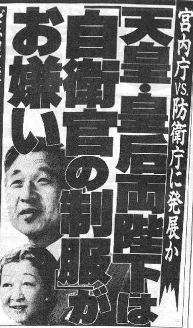 皇室を滅ぼすのが《愛国保守》であるという、アイロニー 《転載ご自由に》 - BBの覚醒記録。無知から来る親中親韓から離脱、日本人としての目覚めの記録。