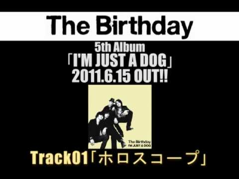 The Birthday / ホロスコープ(Short ver.) - YouTube